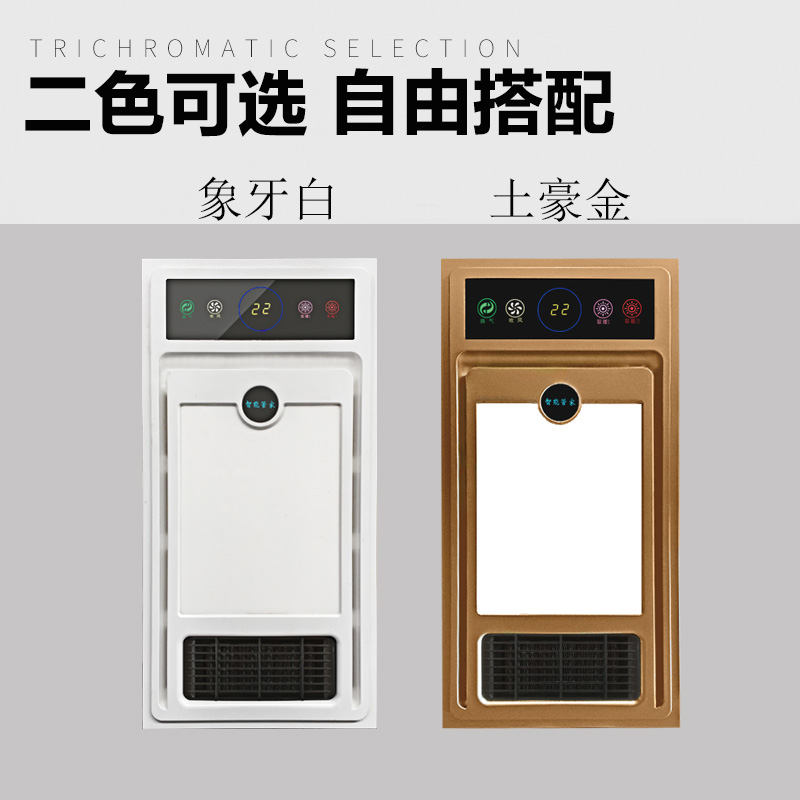 集成吊顶新品空调型风暖浴霸 嵌入式浴室暖风机卫生间家用取暖器