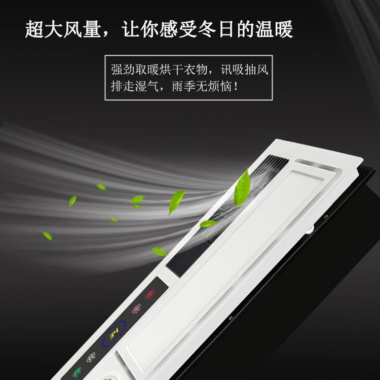 集成吊顶空调型风暖浴霸 卫生间多功能浴霸LED灯四合一家用取暖器