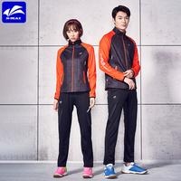 团队服butiky速迈秋冬新款羽毛球服套装男女款长袖羽毛球运动外套