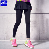 Butiky speed autumn and winter badminton wear quick-drying breathable badminton fake two-piece running long skirt pants women