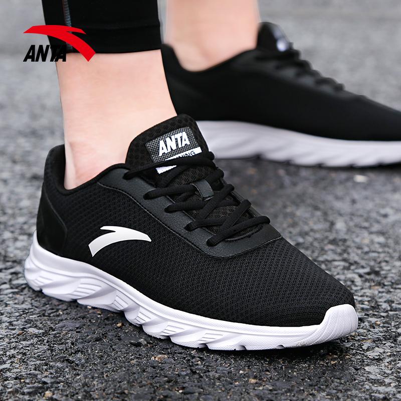 安踏男鞋运动鞋 2019新款春夏季正品男士网面透气跑步鞋旅游鞋子