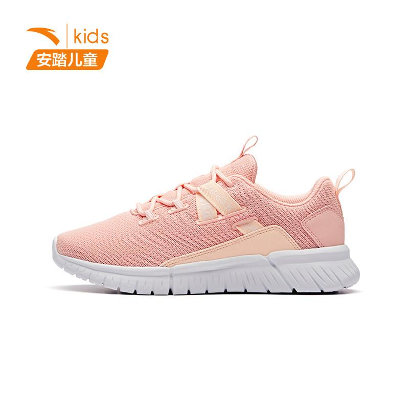 安踏童鞋女童2019春季新款轻便跑步鞋易弯折鞋底网面休闲运动鞋