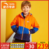 Anta official website children's children's clothing plus velvet jacket 2018 winter warm 3 in 1 two-piece cotton jacket
