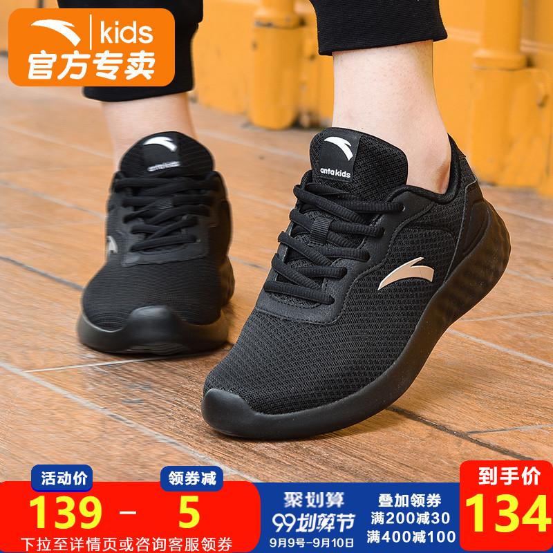 安踏男女童运动鞋网鞋儿童鞋子2019秋季网面透气中大童跑步鞋童鞋