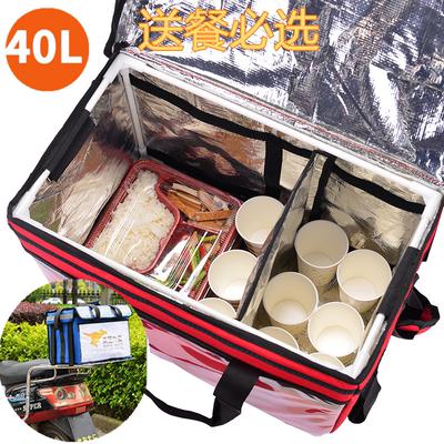 加厚送餐保温箱外卖保温包电动车载箱子大号冷藏袋快餐外送防水包