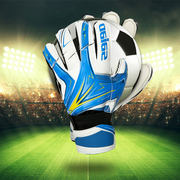 Children's upgrade professional goalkeeper gloves Football goalkeeper gantry gloves Master football fans gloves