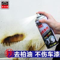 柏油清洗剂白色汽车用泊油沥青清洁去胶不伤漆玻璃除胶神器洗车液