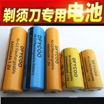 适用于飞科电动剃须刀FS355356357358359365366配件刀头刀网