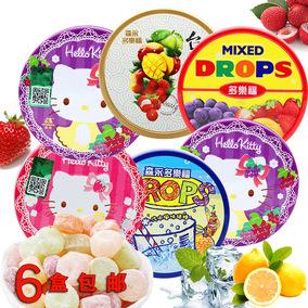 台湾进口 森永多乐福水果糖 hello kitty奇蒂猫粒舒糖罐装零食45g