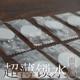 压缩面膜纸100粒包邮屈臣氏 面膜纸蚕丝超薄一次性100片水疗纸膜