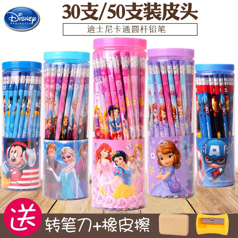 迪士尼铅笔30支桶装HB小学生书写儿童铅笔公主冰雪奇缘带皮头铅笔