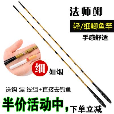 日本手竿台钓竿碳素超轻超硬超细钓鱼竿28调鲫鱼竿5.4/4.5米鱼竿