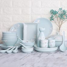 新品 家用碗碟套装 碗盘 樱花 餐具套装 玉泉 碗筷碟碗套碗盘碟6人
