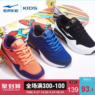 鸿星尔克童鞋 男童儿童气垫弹力运动鞋休闲防滑网面透气中大童鞋