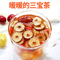 Chunzhentang red jujube longan tea female autumn and winter longan red jujube dry tea small bag combination flower tea