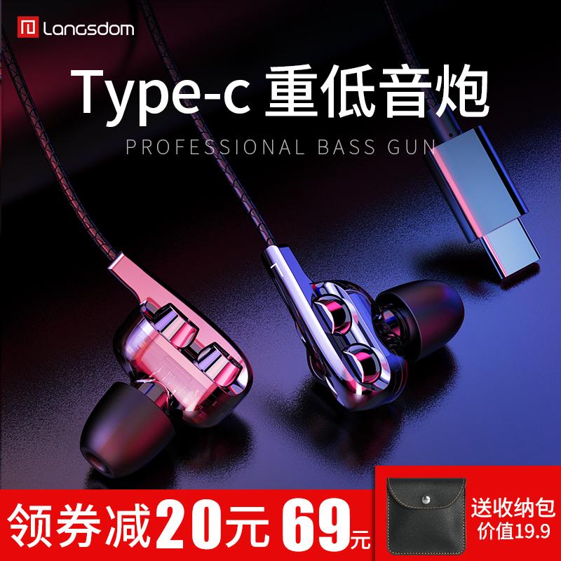 Type-C耳机四核双动圈接口小米8SE手机专用6X黑鲨note3半入耳式塞mix2s华为p20重低音Mate10Pro锤子荣耀耳麦