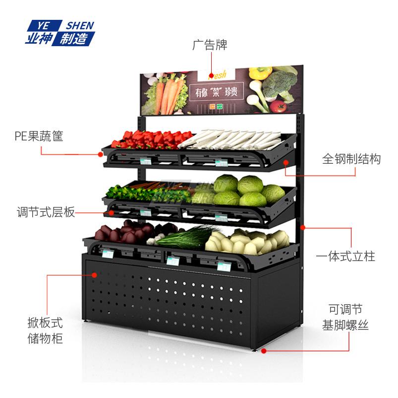 业神制造超市水果货架蔬菜架便利店水果架果蔬架果蔬店陈列展示架