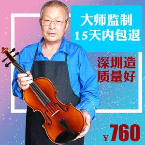 青歌乐器 QV201手工初学者小提琴 儿童成人练习弹奏演奏小堤琴