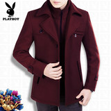 Playboy men's woolen coat middle-aged men's cashmere coat thick spring and autumn long casual shirt