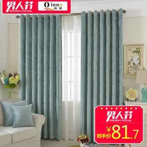 雪尼尔加厚遮光纯色窗帘定制简约现代客厅卧室落地窗隔音遮阳成品