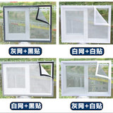 Customized mosquito screens net self-loading simple magnetic curtains magic stickers home invisible sand window net free punch