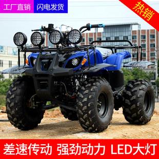 125CC小公牛四轮沙滩车越野摩托车成人汽油山地沙漠全地形场地车