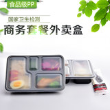 One-time four-box fast food box high-end black field teacher lunch box package takeaway can microwave cover when hot