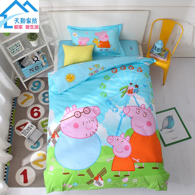 卡通三件套纯棉1.2m1.35米床单儿童全棉可爱床品小猪佩奇汪汪队