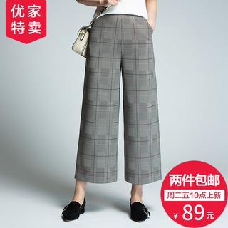特卖/女装2019春夏季新品韩版宽松阔腿裤时尚八分裤子23563