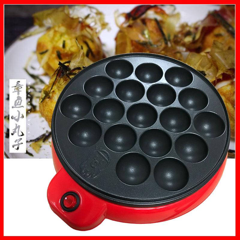 章鱼小丸子机材料套餐家用电热虾扯蛋章鱼烧烤盘丸子机器食材工具