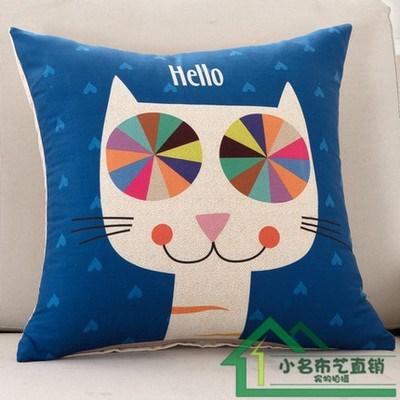 新抱枕抱枕靠垫枕头可爱9.9元包邮靠垫卡通抱枕沙发靠枕办公室