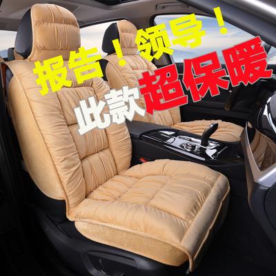 冬季新款短毛绒汽车坐垫 全包围座垫毛绒 车垫四季通用汽车座椅套