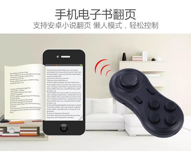 手机蓝牙自拍遥控器小说翻页器直播视频美图通用无线拍照控制快门