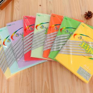 儿童手工纸 100张包打印复印纸 80克彩纸 粉红A4 玛丽彩色纸