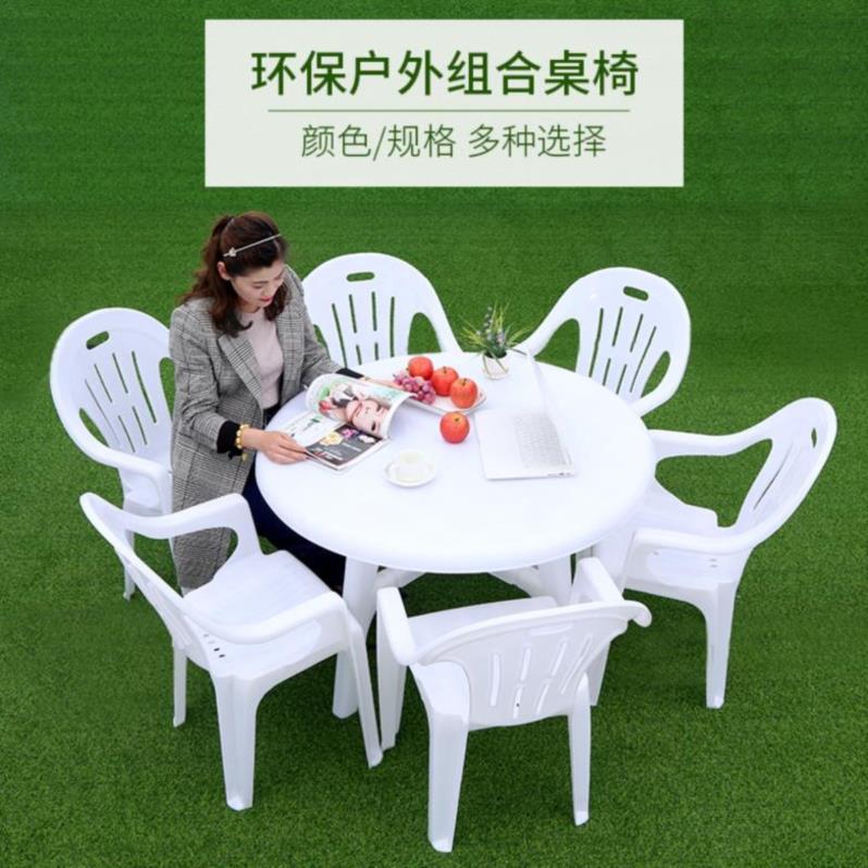 快餐椅办公室躺椅塑胶塑料椅子加厚家用庭院扶手护腰轻便简欧户型