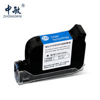Zhongmin ZM2588+ high adhesion inkjet printer special quick-drying ink cartridge nozzle integrated online handheld universal quick-drying ink cartridge