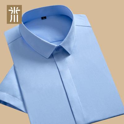 米川秋季半袖衬衫男衬衣修身短袖时尚商务休闲衬衫韩版正装职业