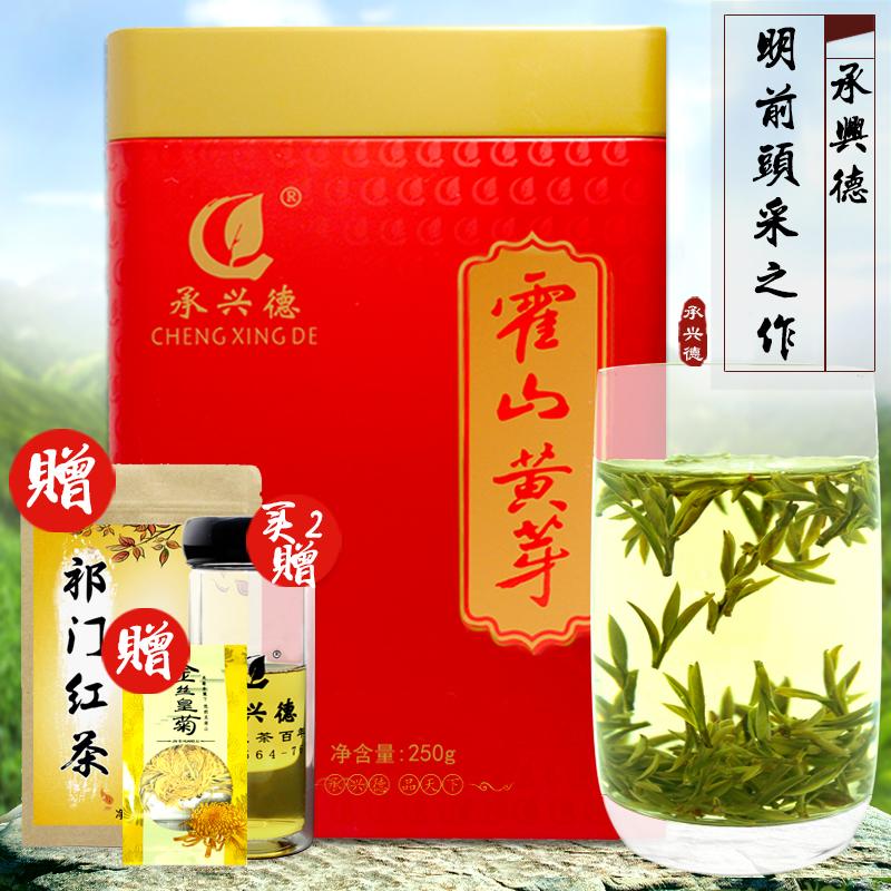 Желтый чай Артикул 43654074754