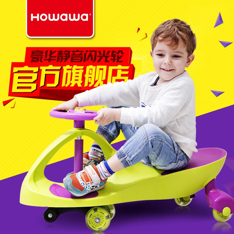 宝宝车扭扭车