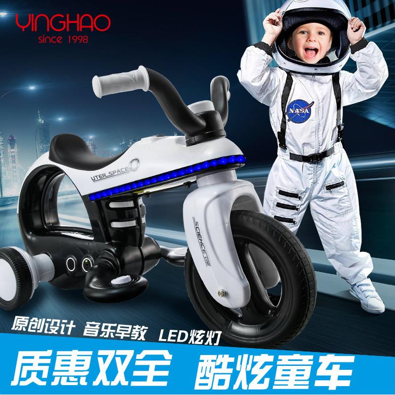 【新款】鹰豪儿童电动车摩托车电瓶三轮车电动车儿童玩具车1元优惠券