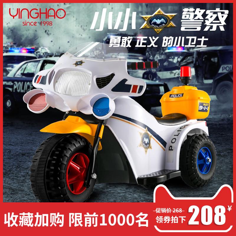 鹰豪 儿童电动摩托车玩具3元优惠券