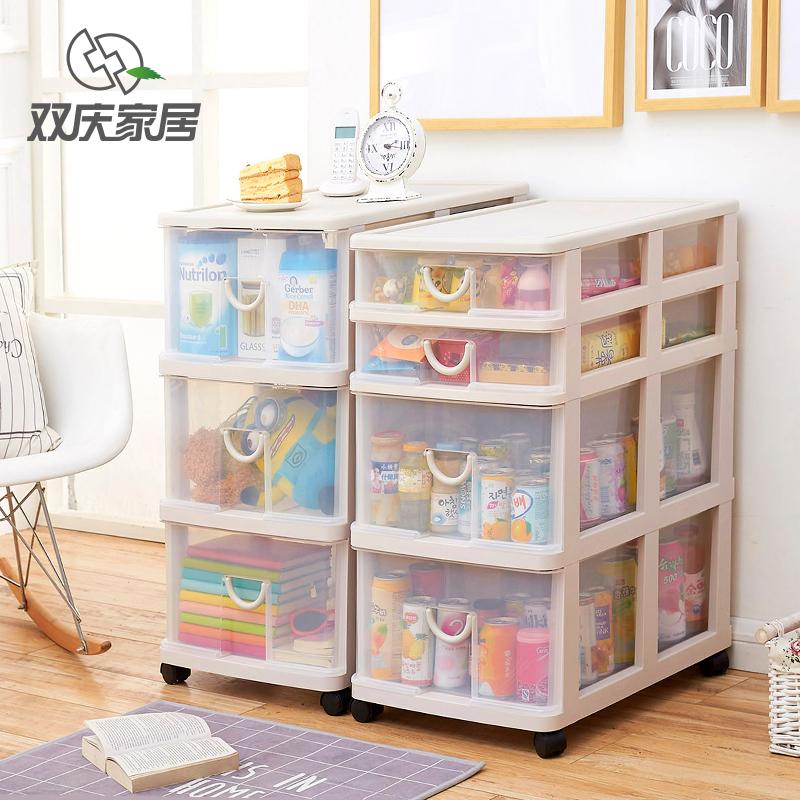 双庆透明收纳箱塑料抽屉式收纳柜储物箱衣物整理箱儿童宝宝储物柜1元优惠券