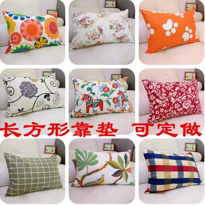 长方形沙发抱枕套床头靠垫床上靠背不含芯长条靠枕全纯棉腰枕定做