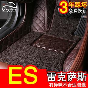 雷克萨斯es350脚垫老款地毯原厂es240专用大全包围06丝圈10易清洗