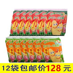 50g 泰国进口河马莉婴儿米饼磨牙饼干婴儿辅食宝宝饼干零食直销12