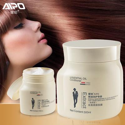 嫒珀免蒸发膜护发素正品修复干枯改善毛躁补水疗柔顺顺滑女精油膏