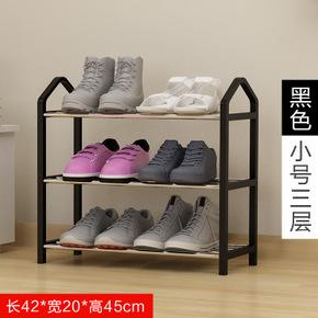 简易鞋架特价家用不锈钢省空间经济型大学生宿舍家里人迷你小号
