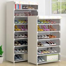 简易鞋架多层经济型宿舍鞋柜家用防尘布套家里人组装省空间鞋架子