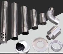 燃气热水器排气管不锈钢强排热水器加厚排烟 防风罩装饰盖包邮
