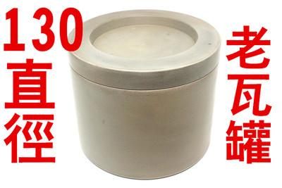 蟋蟀养盆 泥罐蛐蛐用具蛐蛐罐 养盆蟋蟀罐蛐蛐盆 泥盆蟋蟀用品
